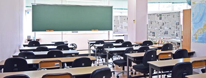 沖縄教員塾の画像