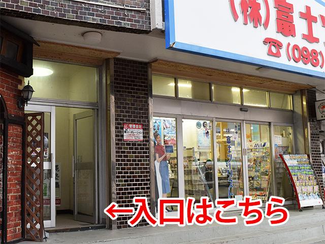access02b